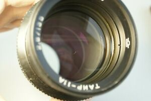Tair-11A 135mm F2.8 Russian Vintage Lens for Nikon 1