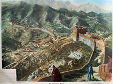 China Chine Chinesiche Mauer Wall Mongolei Yan Steppe Schule Schulwandtafel 1954