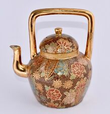 Vintage/Antique Japanese MORIAGE Tea Pot - Floral/Gilt