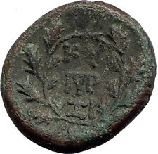 KYZIKOS MYSIA 200BC Kore Persephone Wreath Authentic Ancient Greek Coin   i62814