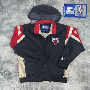 Vintage 1990's STARTER NBA Chicago BULLS Hooded Lined Black Windbreaker Jacket M