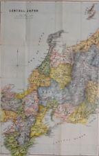 Antique Asian Maps & Atlases Japan