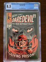 Daredevil #38 CGC 8.5 (Marvel 1968) Fantastic Four & Doctor Doom appearance!