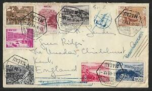 MACAO MACAU TO UK HIGH FRANKING STAMPS ON COVER 1949