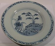 n133 ANTIQUE 18TH C ENGLISH DELFT BLUE & WHITE CHINESE STYLE FAIENCE PLATE
