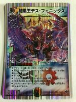 Duel Masters DMC40 9/14 Super Rare Death Phoenix Avatar of Doom Japanese