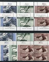 Bund 2585 - 2587 Eckrand oder Viererblock gestempelt Vollstempel ETSST Berlin