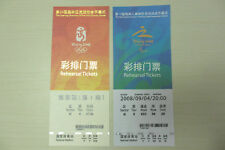 Rehearsal Tickets opening ceremonies  Beijing 2008 Olympic Games Paralympic 2