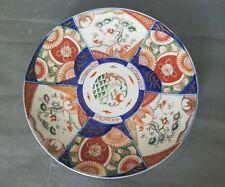 "Chinese Export Japanese Imari Porcelain Large Plate 12"""