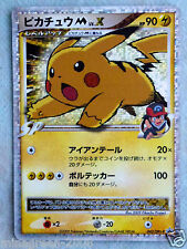 JAPAN Pokemon Card Movie Commemoration SP Pack 2009 PROMO PIKACHU M LV.X 043/DPt