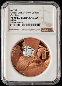 NGC PF70 RD 2020 China 40mm Copper Medal - Peking Opera Series - Cao Cao