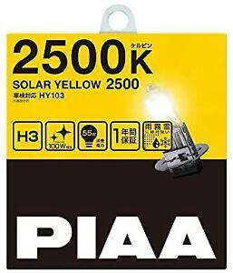 Halogen valve for PIAA headlamp / fog lamp H3 2500K Solar yellow Car compatible