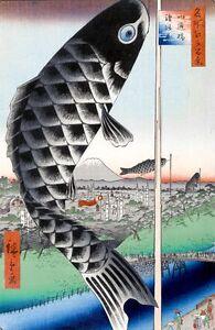 "Vintage Japanese Art CANVAS PRINT Hiroshige Views of Edo Fish 16""X12"""