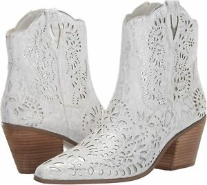 Betsey Johnson Metallic White Perforated Mozart Western Boots, 6.5M