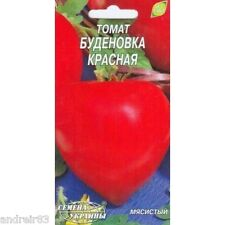 Seeds of Tomato Budenovka red 0.1g. Томат БУДЕНОВКА КРАСНАЯ TM Seeds of Ukraine