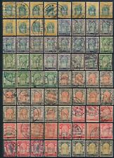 Thailand. Siam. 1905. King Chulalongkorn. Fine used stamps. 2 SCANS