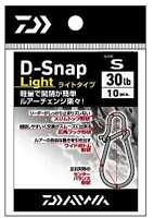 Daiwa D - Snaplite S 867481 F/S from JAPAN