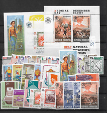 1967 MNH Indonesia year complete according to Michel system
