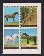 Korea.. 1987  Sc # 2654  Horses  Block of 4    MNH   (3-5734)