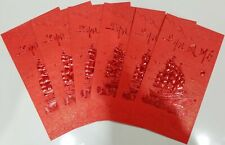 "18 PCS  一帆风顺 LARGE SCENT 檀香 Chinese New Year Red Envelope Money Bag 3.5"" X 6.5"""