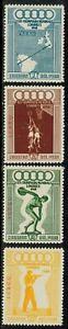 Peru #C78-81 Complete Set 1948 MNH