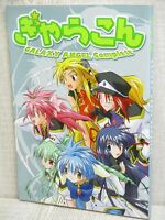 GALAXY ANGEL COMPLETE w/Poster Art Illustration Book 74*