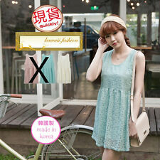 Japan Women Fashion made in Korea Beige Tops Blouses Dresses Skirt New