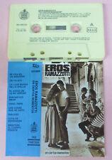 MC EROS RAMAZZOTTI En ciertos momentos 1987 spain HISPA VOX 7487224 no cd lp vhs