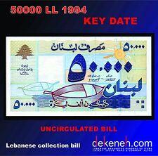 50000 Livres 1994  UNC ....... KEY DATE ... RARE ... - Lebanon - Liban - Libano