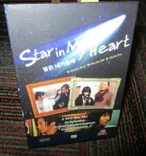 STAR IN MY HEART 6-DISC DVD BOX SET, 16 EPISODES, AHN JAE-WOOK, KOREAN/ENG SUBT.