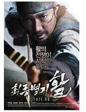 "KOREA MOVIE ""War of the Arrows"" DVD/ENG SUBTITLE/REGION 3/ KOREAN FILM"