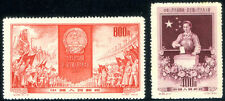 China PRC 1954' C29 1st National People's Congress of PRC Cpt Set MNH