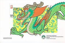 MACAO-CHINA -2000-DRAGON LUNAR YEAR-Souvenir Sheet