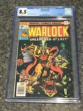 1976 Marvel Comics ~ Warlock #15 ~ CGC 8.5 VF+ White Pages ~ Thanos Appearance