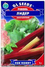 Seeds of plants rhubarb Leader TM GL Seeds - 1 gram S0488