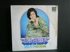 【 kckit 】 唐嘉嘉 如果你爱我 黑膠唱片 LP438