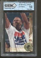 1994 Michael Jordan Upper Deck USA Gold #85 Gem Mint 10 Chicago Bulls HOF MVP