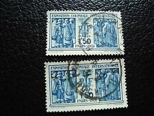 FRANCE - timbre yvert et tellier n° 274 x2 obl (L1) stamp french