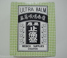 LING NAM ULTRA BALM 70 ML HONG KONG FOR PAIN MUSCLES AND JOINTS