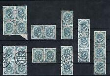 Bund Posthorn Viererblock und Paare gestempelt