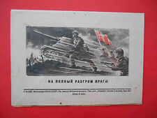 USSR 1944 TANK, soldiers, Red Flags. Russian WWII propaganda cover from Red Army