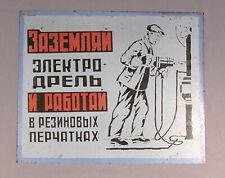 Sign Industrial Warning Russian Old Vintage Plate Danger Board Metal Safety Code