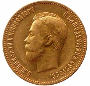 1901 Russia 10 Rubles Gold Coin Free Shipping