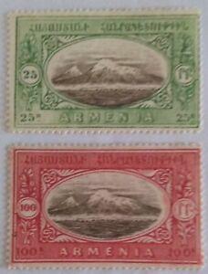 Armenia stamps. M/H.