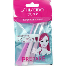 ☀Shiseido Prepare Face Razors Finishing T style 3 pcs From Japan