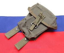 Russian army SSO SPOSN SVD Dragunov mags tactical pouch molle