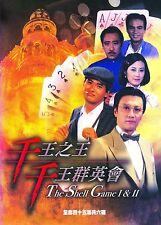 The Shell Game I & II 千王之王 & 千王群英会會 Hong Kong Drama Chinese TVB