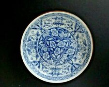 Andrea By Sadek Blue And White Floral Japanese Decorative Dish/Bowl 8 1/2� Mint