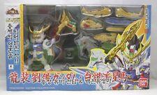 Bandai SD Gundam Sangokuden Brave Battle Warriors : Liu Bei & Bai Yin Liu Xi