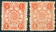 China Lot/2 Item´s from the Mi.-Nr.7a*,7b * (MICHEL € 705,00) feinst/pracht